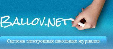 Ballov.net