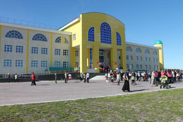 недвижимости Павловск федоровка открытие школы 1 можете