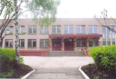 7 а класс гимназия 2 гчерняховск